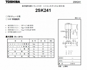 2sk241 datasheet