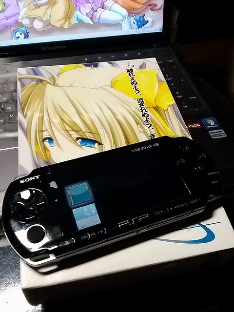 PSP13
