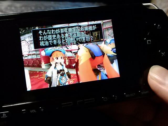 PSPでPS1