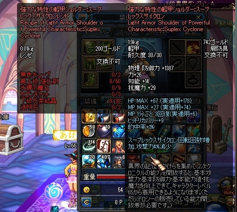 ScreenShot2012_0218_011319815.jpg