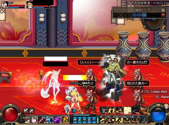 ScreenShot2012_0328_1703030541.jpg