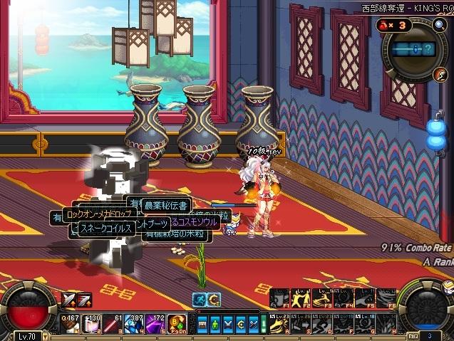 ScreenShot2012_0328_2341466771.jpg