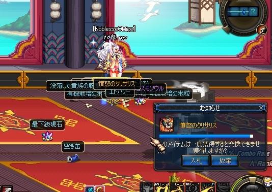ScreenShot2012_0331_001314751.jpg