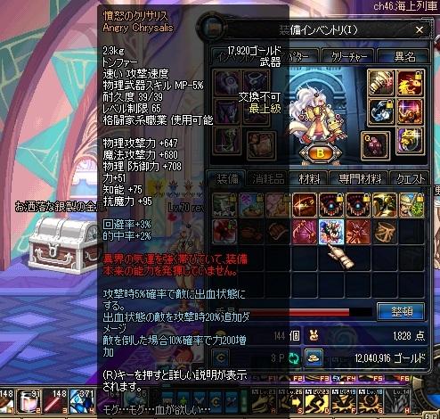 ScreenShot2012_0331_001540737.jpg