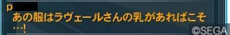 3/5本日の名言