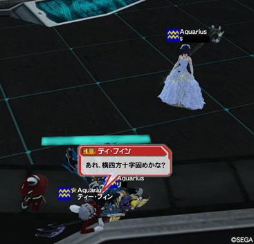 5/24パンツセンサー対決その2