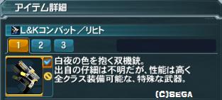 201304282329078fd.png