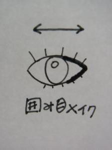 natsuko6-2.jpg