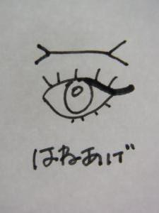 natsuko6-3.jpg