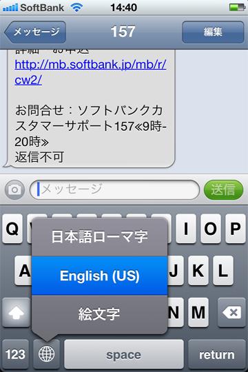 iphone1014c.jpg