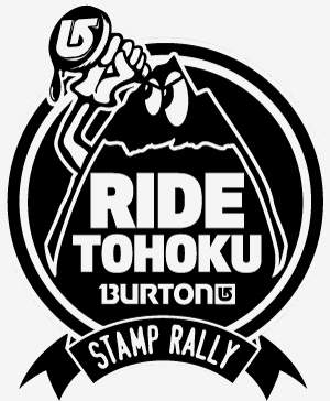 ridetohoku_s.jpg