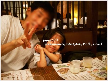 CIMG0035-0.jpg
