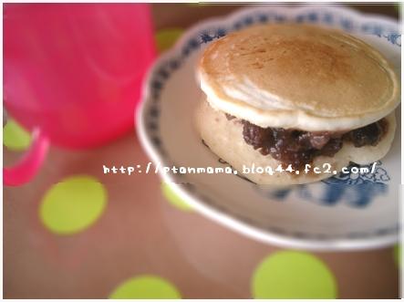 CIMG0088_20111002220521.jpg