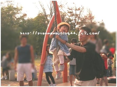 CIMG0166-0_20111011230505.jpg