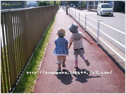 CIMG0193_20111014222714.jpg