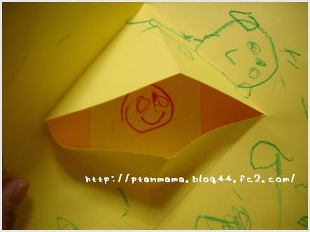 CIMG0730.jpg