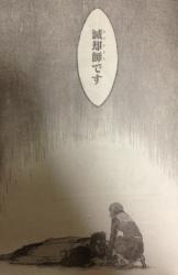 jump2013_13_16.jpg