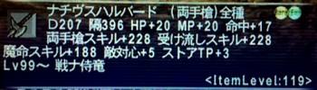 20140913c.jpg