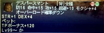 20140913f.jpg