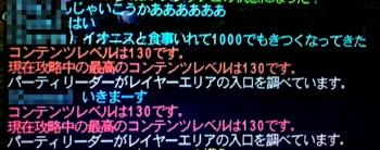 20140916b.jpg