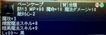 20140916g.jpg