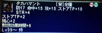 20140916j.jpg