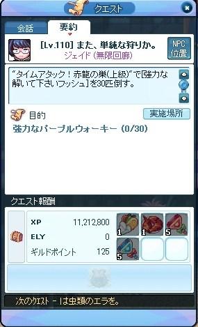 20130130翻訳ミス