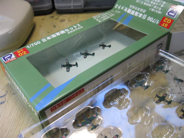 1/700 日本海軍機セット2だ・・・