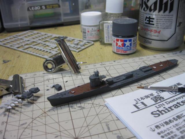 駆逐艦 白露 の2