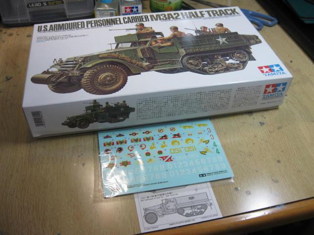 M3A2・・・