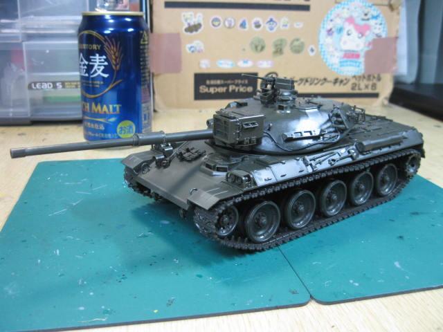 74式戦車 の1