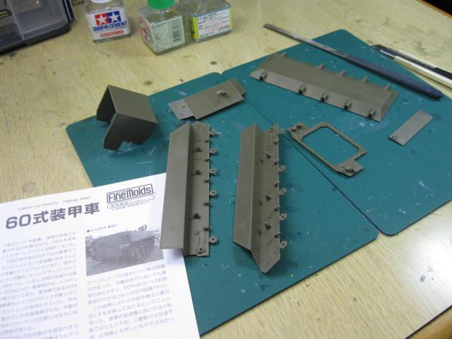 60式装甲車 の1