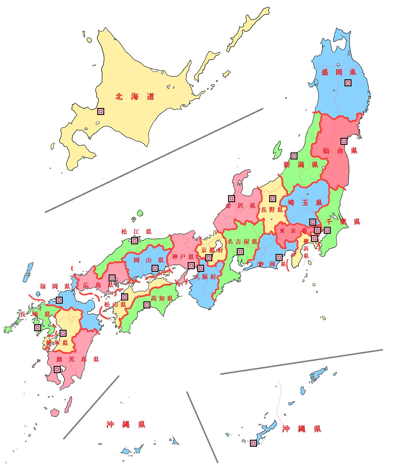 日本の都道府県を『25』に ... : 都道府県 地域区分 : 都道府県
