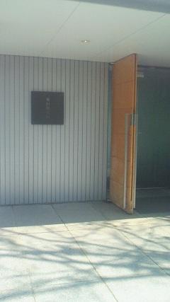 9魁夷美術館1