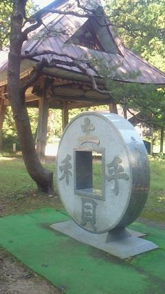 11神社2