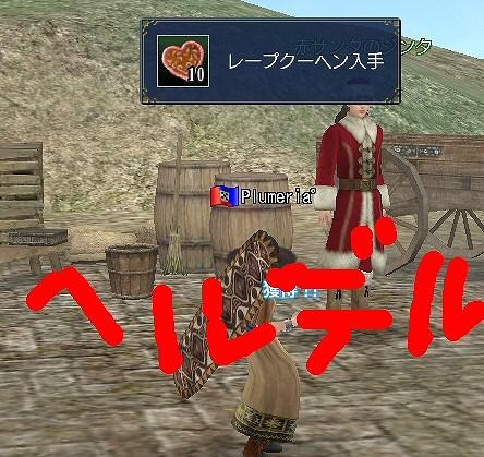 121513 145350