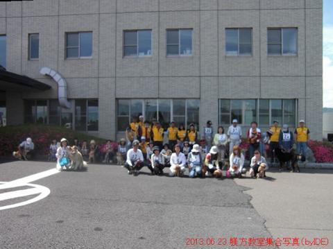 2013 06 23 躾方教室集合写真(byIDE)