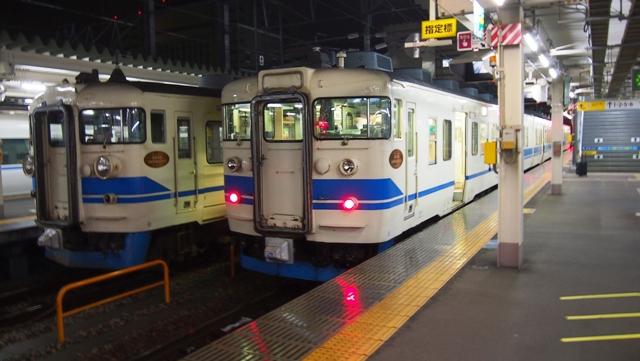 P1011032a.jpg