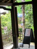 恵比須入口