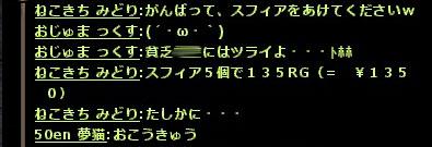 131210-09.jpg