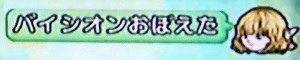 DSC03340_1.jpg