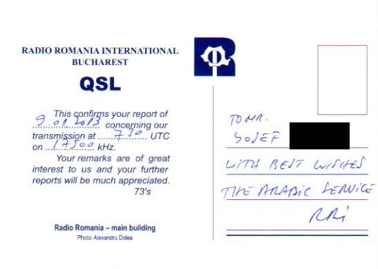 2013年1月9日 アラビア語放送受信 Radio Romania International(ルーマニア)