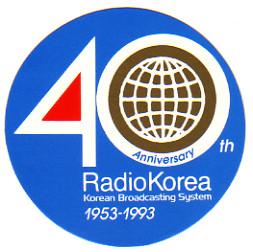1953-1993 40周年 KBS ラジオ韓国のステッカー