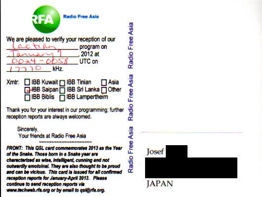 ラオス語放送受信 Radio Free Asia(アメリカ)のQSLカード(受信確認証)