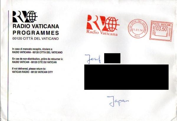 2014年1月18日受信 バチカン放送のQSLカード(受信確認証)