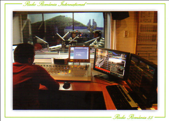 2013年12月30日 英語放送受信 Radio Romania International(ルーマニア)