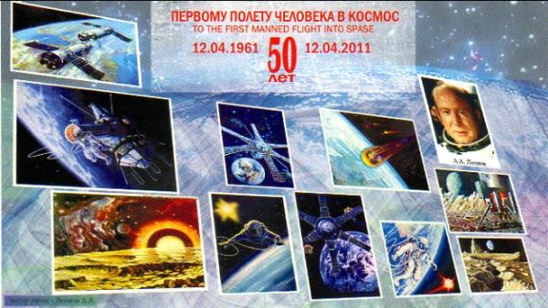 2014年1月19日 英語放送受信 The Voice of Russia(ロシア)のQSLカード