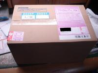 繧ウ繝斐・+・・DSC05124_convert_20120121122825
