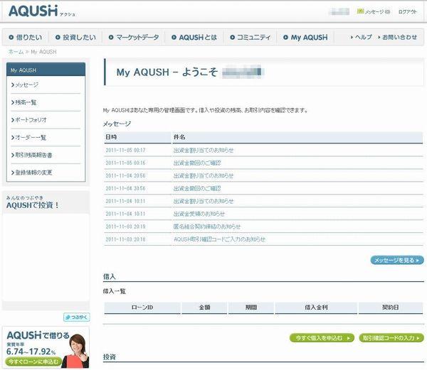 MYAQUSH.jpg