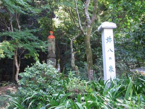 110928-bodai-26-yahachi.jpg